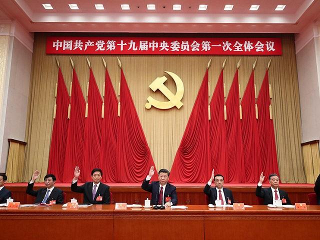 Communist Government of China